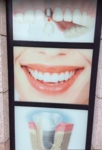 Clínica expertos en implantes en Badajoz