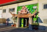 Fachada de JUNGLAMAGIC parque de ocio infantil en Badajoz