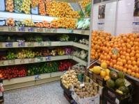 Frutería y verduras en Badajoz
