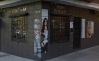 Fachada de Joyería Platería Buda en Badajoz