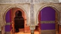 Baños Árabes en Badajoz. Fachada de BARAKA